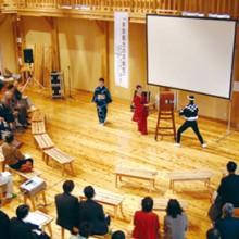 ホール 1,000円