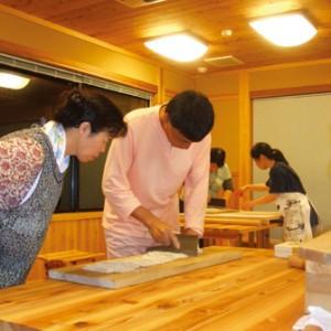 伝統料理体験室 500円