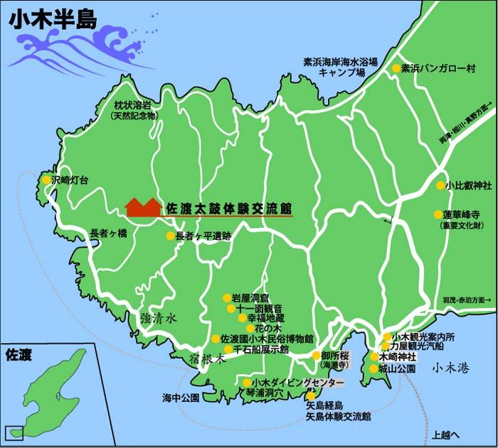 佐渡島内のアクセス